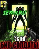 http://m.sefan.ru/data/gcache/128x160__3D-Games__CCCP_160_3d.jar_f65939a061f57bbed8a3a1752294021c.jpg